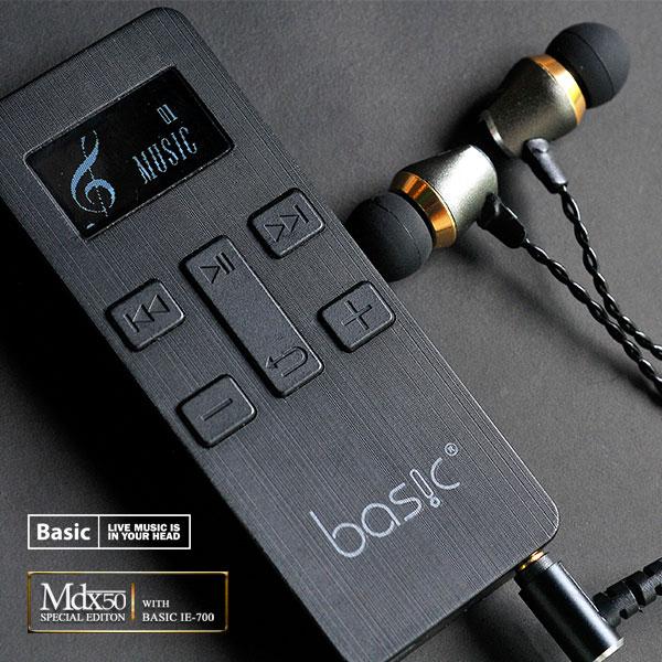 Beli Music Player MDX-50 GRATIS IE-700